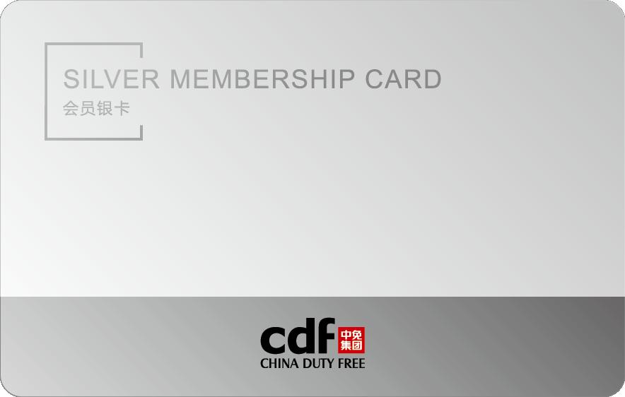 dafa8888casino会员卡新LOGO-银卡.png